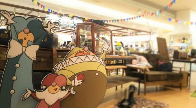 西宮阪急催事レポート