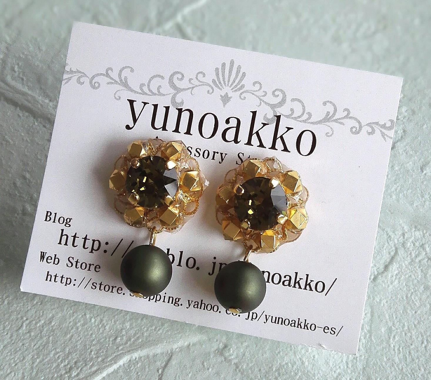yunoakko