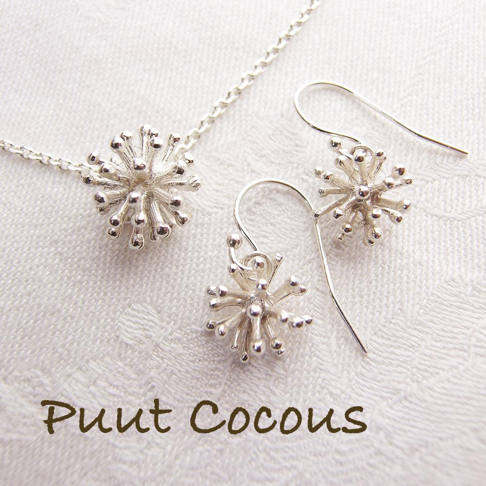 Puut Cocous