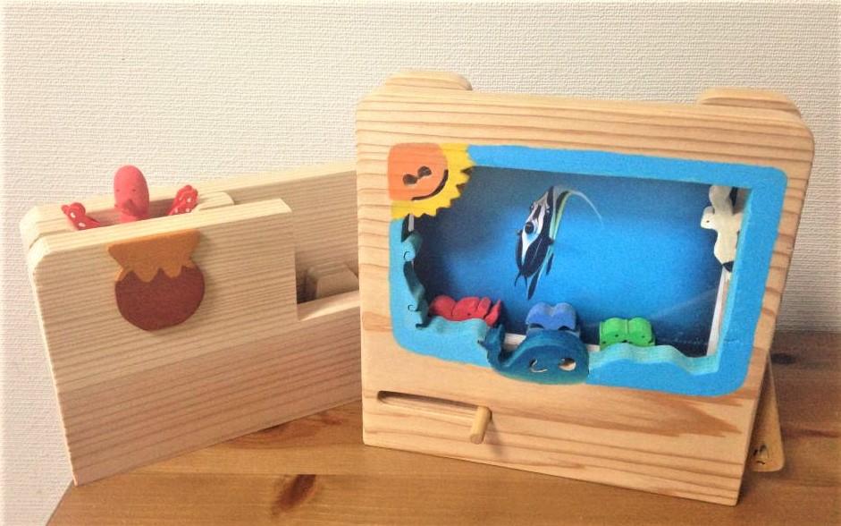 木工からくり SmiPle