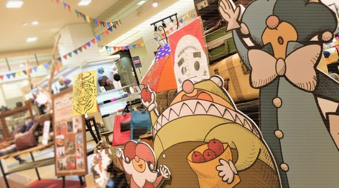【レポート】1月西宮阪急催事レポート