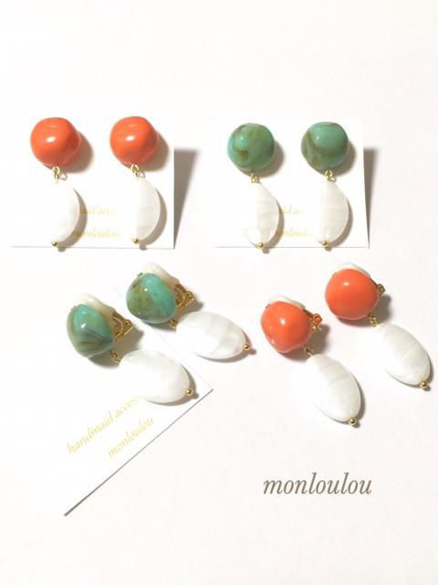monloulou