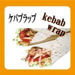 YummY Kebab