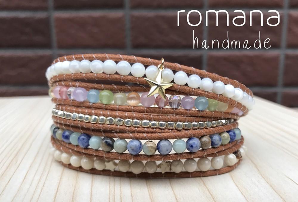 romana handmade
