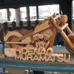 木工房ウタリ