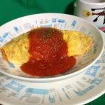 Runble Dish
