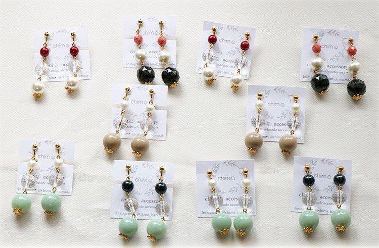 chim handmade-accessory