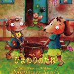 Dabiz&Junko Books