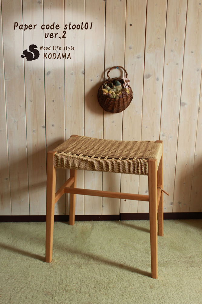 Wood life style 木魂