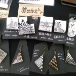 Jinta postcard