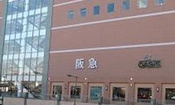 三田阪急店