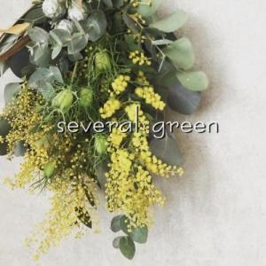 several green