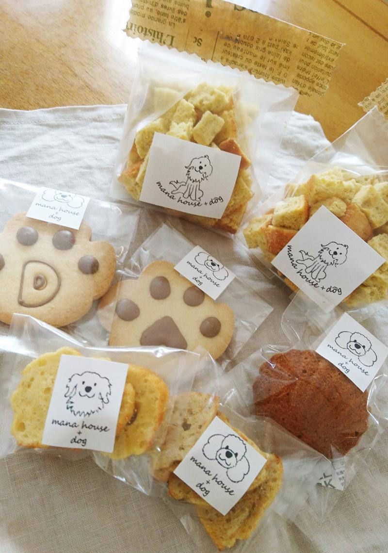 cafe mana-house+dog