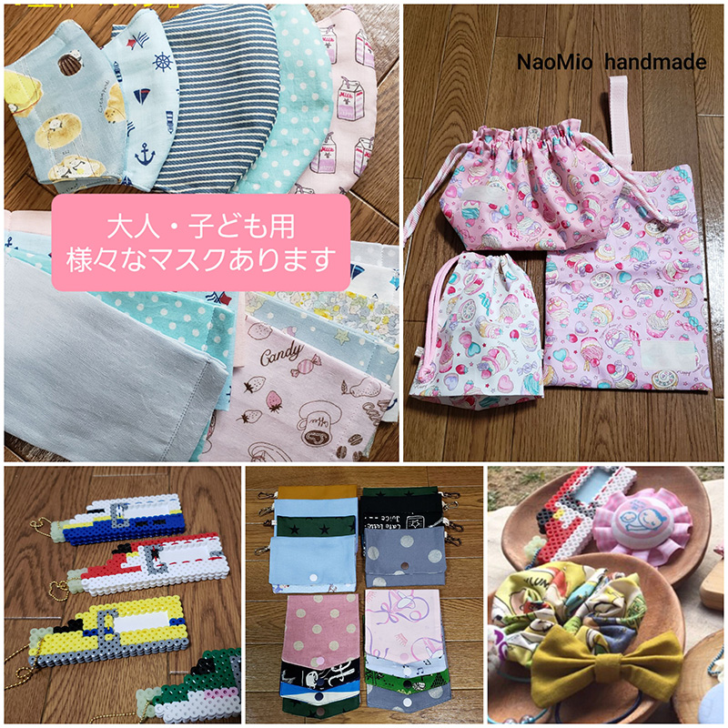 NaoMio handmade