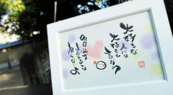 【レポート】10月てづくりサーカス終了