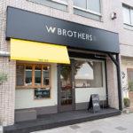 麹を使った創作料理店 W BROTHERS